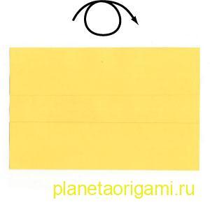 оригами лев 4