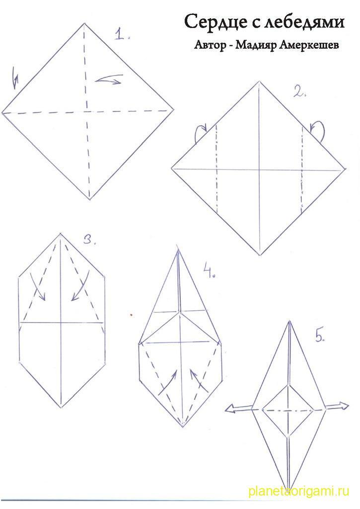 сердце с лебедями оригами
