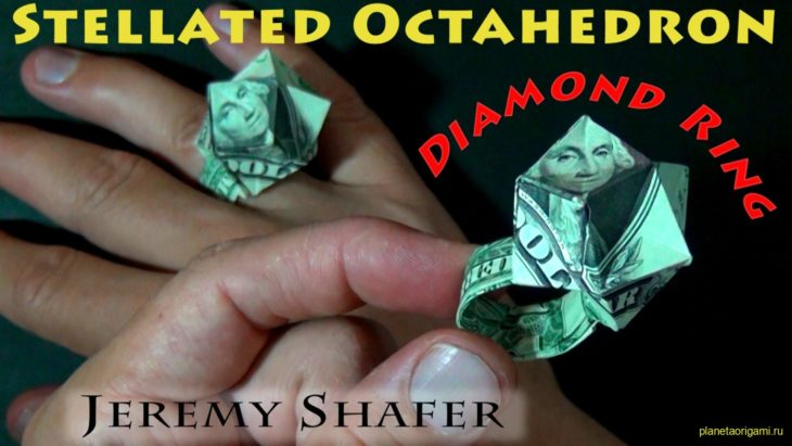 Кольцо с бриллиантом от Jeremy Shafer