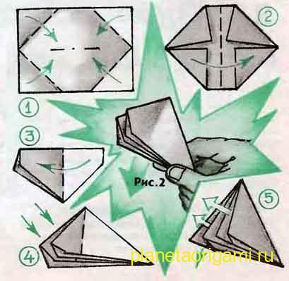 Оригами хлопушка двойная