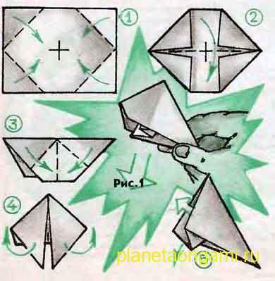Оригами хлопушка одинарная