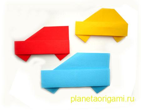 Оригами автомобили