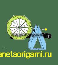 Шаг 11 сборки оригами колеса