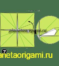 Шаг 7 сборки оригами колеса