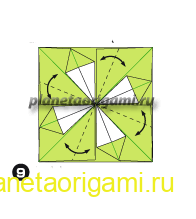 Шаг 9 сборки оригами колеса