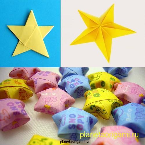 Оригами звезда к 23 февраля