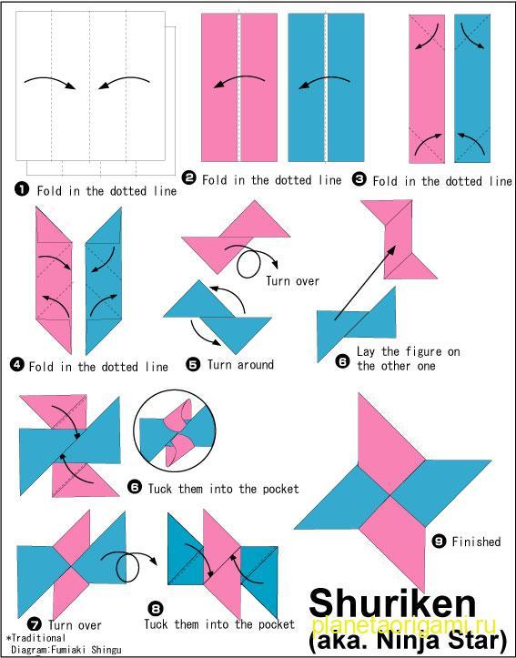 Оригами сюрикен - простая и доступная схема Планета Оригами.