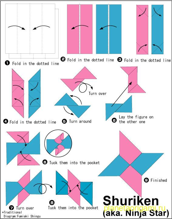 оригами сюрикен схема