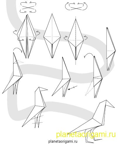origami voron