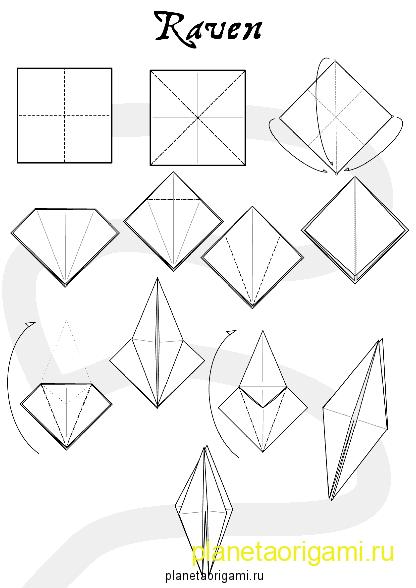 origami vorona