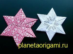 Модульное оригами схема сборки: шестиконечная звезда