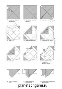 оригами животные своими руками