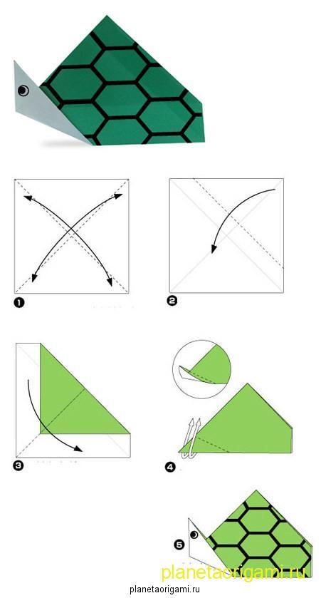 Черепаха из бумаги схема