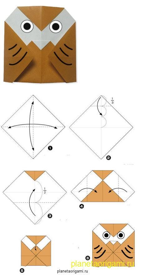 схемы оригами для ребенка