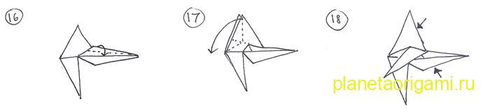 Оригами динозавр схема