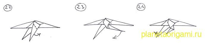динозавры оригами схемы