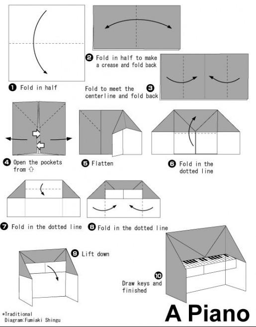 пианино оригами