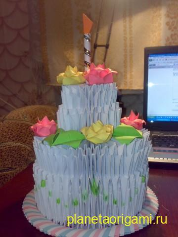 Модульное оригами схема сборки торта.