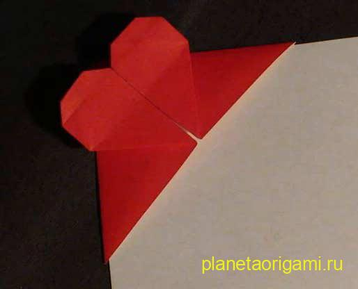 закладка оригами схема