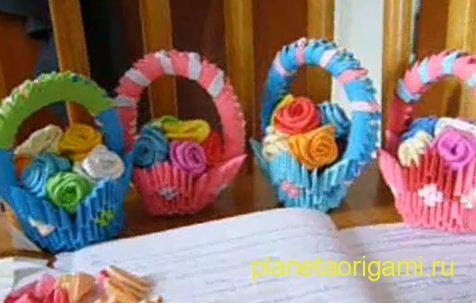 Модульное оригами корзинка с