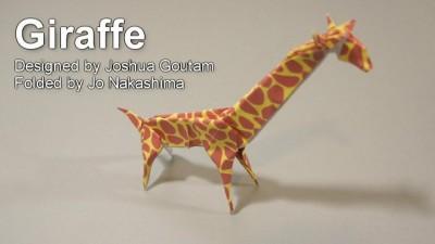 Бумажный жираф по схеме Jo Nakashima.