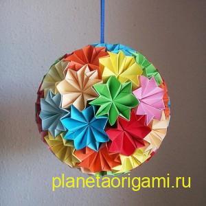 Оригами шар из разноцветной кусудамы