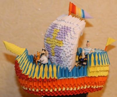 Модульное оригами корабль