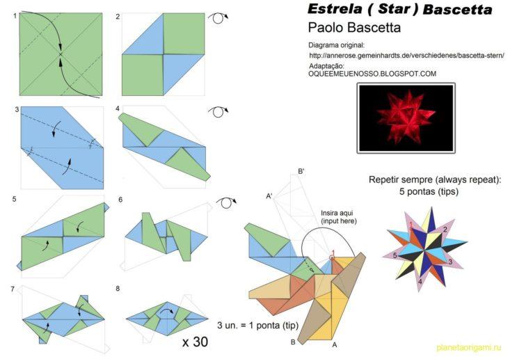 Как из оригами сделать звёздочку из
