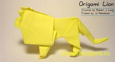 Лев из бумаги по схеме Rober