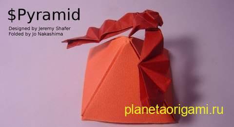 пирамида оригами из бумаги