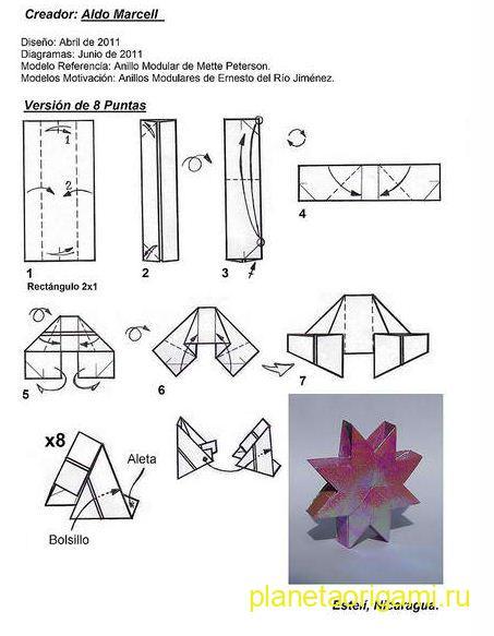 Брелок.  Плетение из бисера - шестиконечная звезда - Бисероплетение.