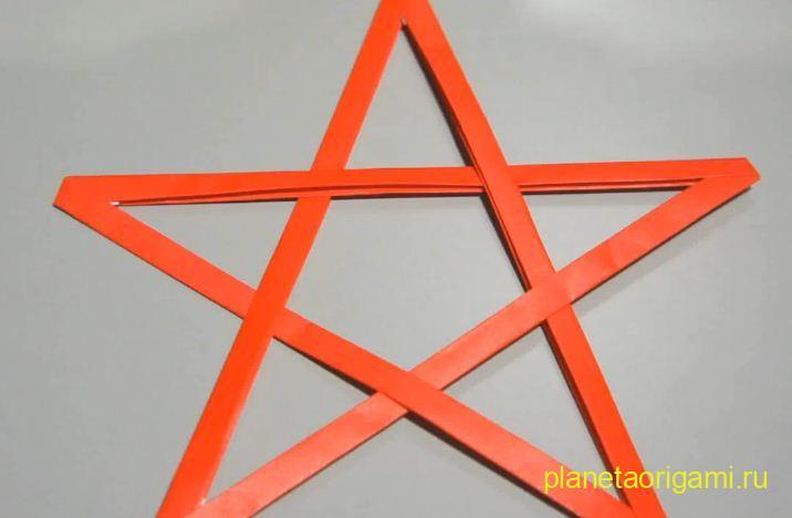 оригами пентаграмма из бумаги