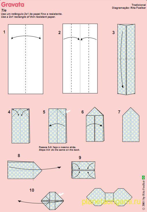 бабочка на шею из бумаги