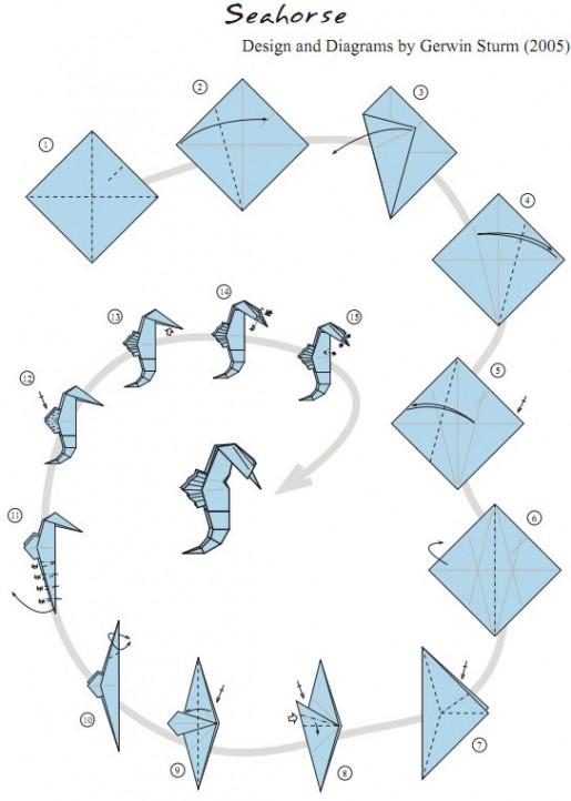 Морской конек оригами схема