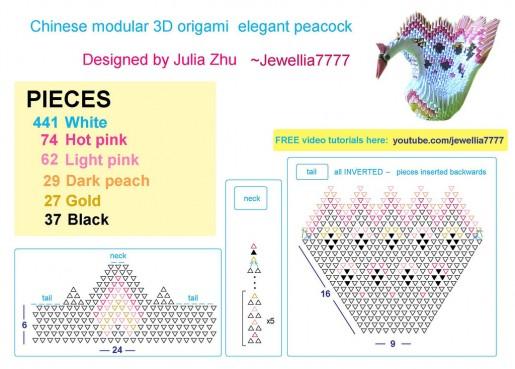павлин из треугольных модулей схема
