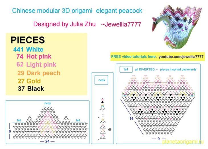 ... треугольных модулей b Планета /b Оригами.