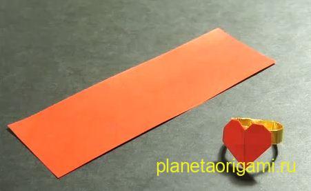 Кольцо оригами с сердечком