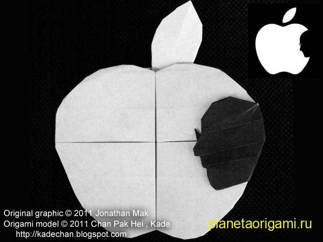 логотип apple из бумаги оригами