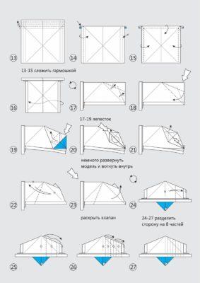 бумажный Валли схема