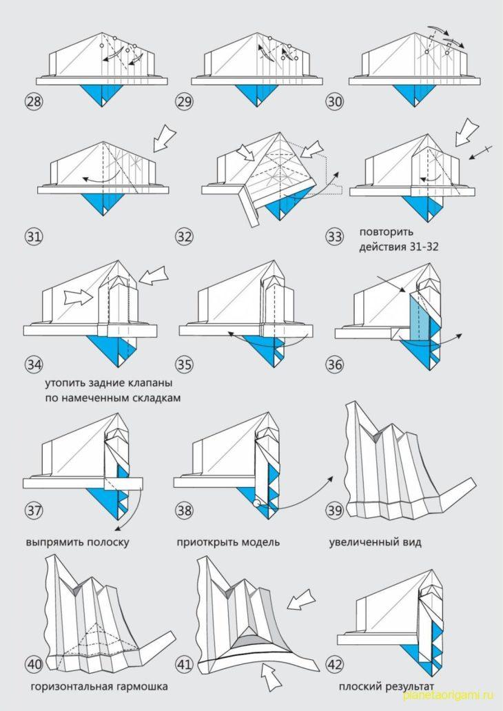 Робот оригами схема