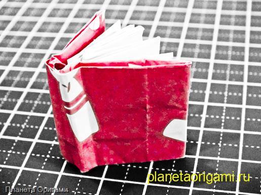 миниатюрная книжка оригами