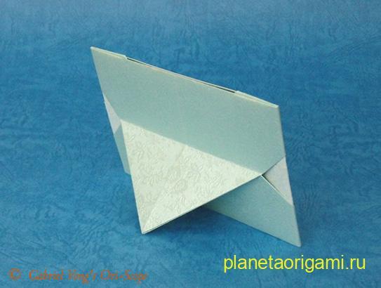 Фоторамка оригами
