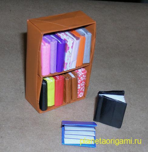 У меня есть книга оригами и я