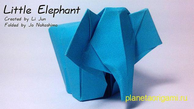Слоненок оригами