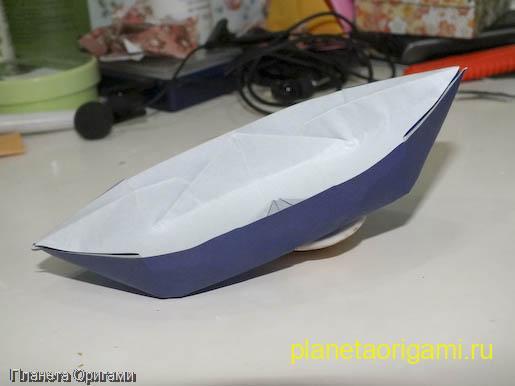 лодка из бумаги подделки
