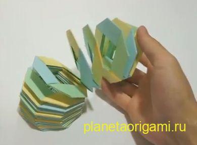 Радуга оригами
