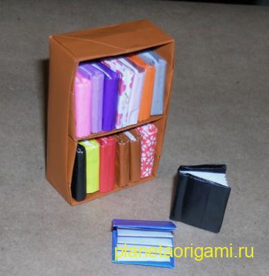 Миниатюрные оригами книжки по схеме David Brill.