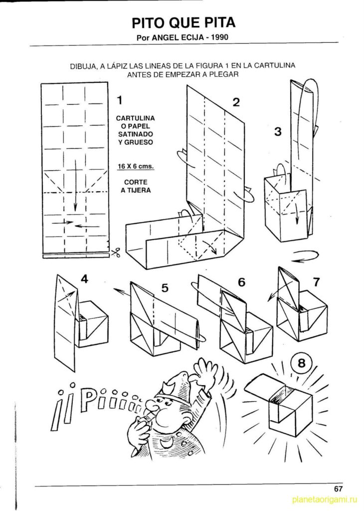Как сделать пачку сигарет из бумаги