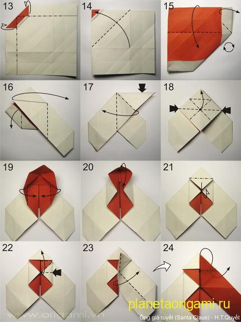 Санта Клаус оригами 2