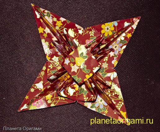 3D звезда оригами